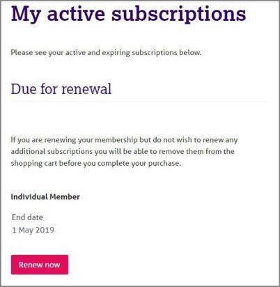 Screenshot of the Active subscriptions page